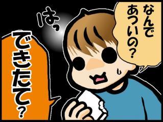 blog_057-1.jpg