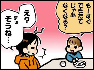 blog_058-1.jpg