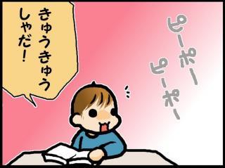 blog_059-1.jpg