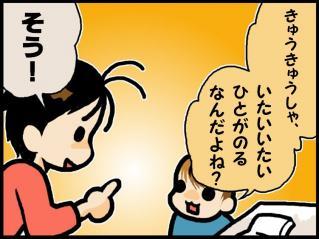 blog_060-1.jpg