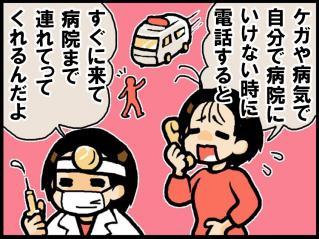 blog_061-1.jpg