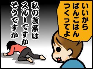 blog_062-1.jpg