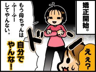 blog_064-1.jpg