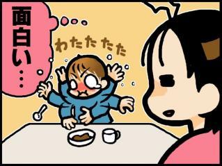 blog_066-1.jpg