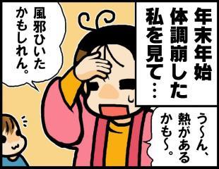 blog_067-1.jpg