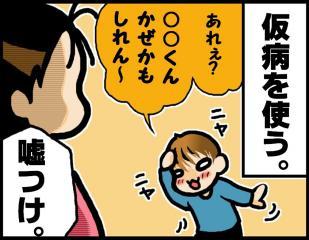 blog_068-1.jpg