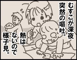 blog_069-1.jpg