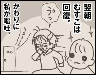 blog_070-1.jpg