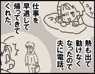 blog_071-1.jpg