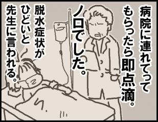 blog_072-1.jpg