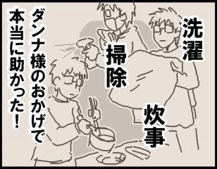 blog_074-1.jpg