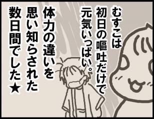 blog_075-1.jpg