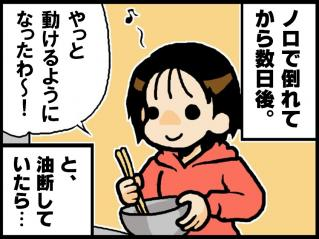 blog_076-1.jpg