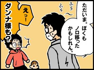 blog_077-1.jpg