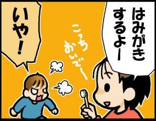 blog_078-1.jpg