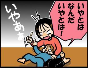 blog_079-1.jpg