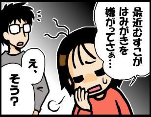 blog_080-1.jpg
