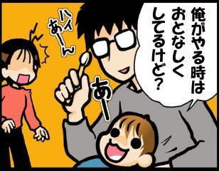 blog_081-1.jpg