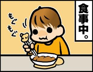 blog_082-1.jpg