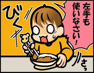 blog_083-1.jpg
