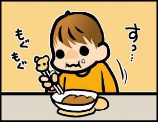 blog_084-1.jpg
