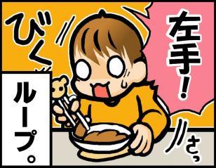 blog_085-1.jpg