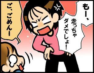 blog_086-1.jpg