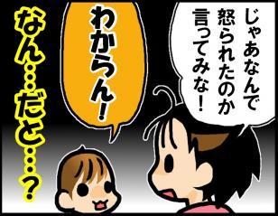 blog_087-1.jpg