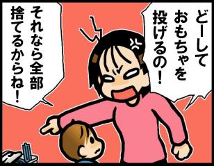 blog_088-1.jpg