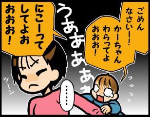 blog_090-1.jpg