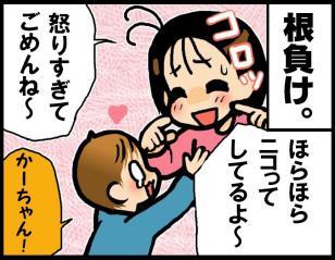 blog_091-1.jpg