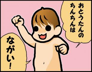blog_092-1.jpg