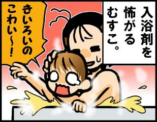 blog_096-1.jpg