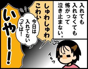 blog_097-1.jpg
