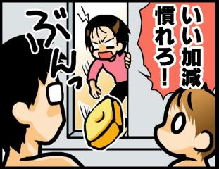 blog_098-1.jpg