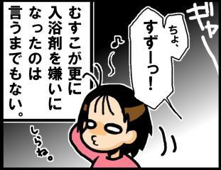 blog_099-1.jpg