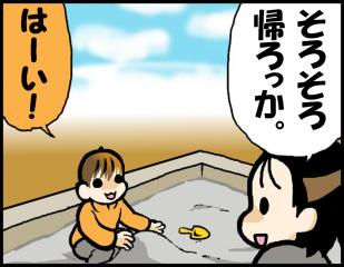 blog_101-1.jpg