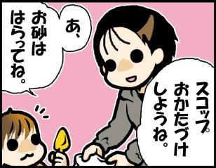 blog_102-1.jpg