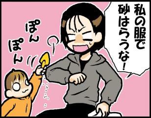 blog_104-1.jpg