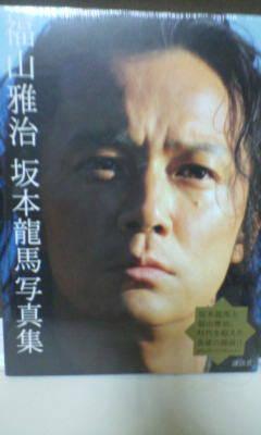 ffkuoyama.jpg