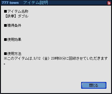 st02202.jpg