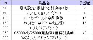 st09102.jpg