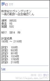 st09295.jpg