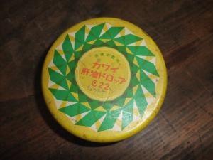 肝油ドロップ缶