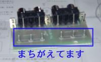 6bm8amp37.jpg