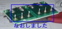 6bm8amp38.jpg