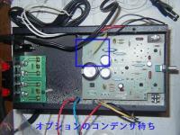 6bm8amp40.jpg