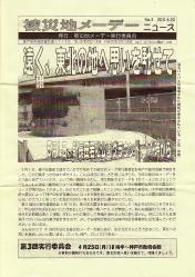 hisaichi02.jpg