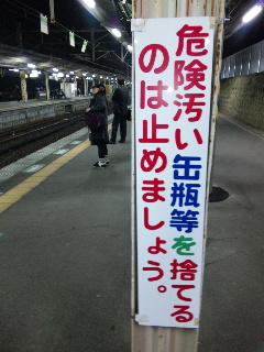 20091111004627