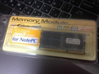 4gb_memory.jpg